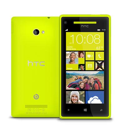 HTC 8X Yellow Windows 8 smartphone