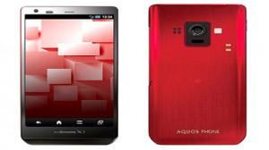 Sharp Aquos Zeta SH-02E phone